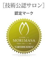 morimasa認定マーク