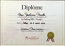 ディプロマ